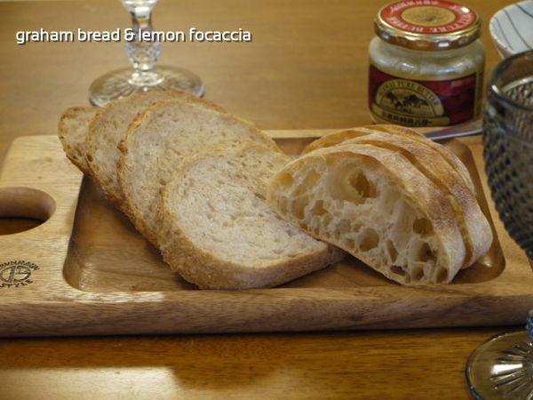 お土産のパン.jpg