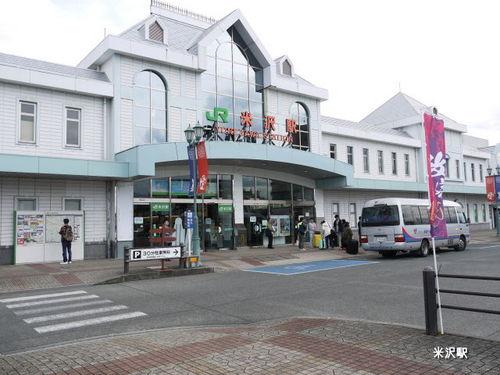 米沢駅.jpg